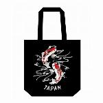 【特価20%OFF】和柄トートバッグ 錦鯉 コットンバッグ 日本のお土産