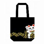 【特価20%OFF】和柄トートバッグ マネキ猫 招き猫トート コットンバッグ 日本のお土産