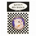 猫ピンバッチ ねこピンズ デスパレート Cat desperate 猫イラスト Cat Pins