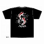【特価20%OFF】鯉Tシャツ 黒
