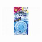 継続仕入商品 生ゴミ用ゴミサワデーすっきりソープ2.7ml 更新日:21.10.20
