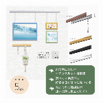 「カケレール木目調」 付属品(フック/ジョイントピン/スチールライン/クリアライン)