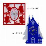 【ムーミン】ムーミン シルエット時計