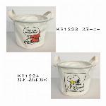 【スヌーピー】ファブリック鉢カバー