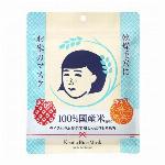 石澤研究所 毛穴撫子 お米のマスク (10枚入り) シートマスク
