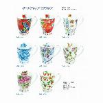 デザインが素敵です!陶器マグカップ