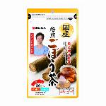 あじかん 国産 焙煎ごぼう茶(ティーバッグ)