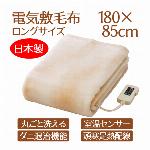 Sugiyama 掛け敷き電気毛布 NA-08SL