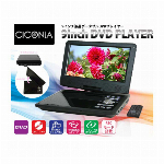 CICONIA 9インチポータブルDVDプレーヤー CPD-9100BK