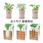 マイクロトマト栽培セット GD-903