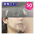 【除菌】サラリト アルコールジェルスリムクリアボトル500ml