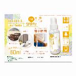サラリト クール除菌スプレー500ml RS-L1334