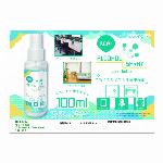 サラリト除菌アルコールスプレー クリアボトル 60ml RS-L1303