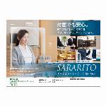 【予約販売】SARARITOアクリルパーテーション60×60cm