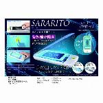 サラリト UV マルチ除菌ケース RS-E1235