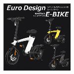 電動自転車 H1 折りたたみ E-BIKE