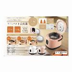 コンパクト炊飯器 RS-E1330