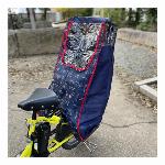 自転車カバー 子供乗せ 子供用 チャイルドシート 後ろ用子供乗せ レインカバー