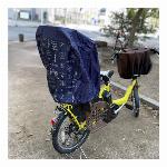 自転車カバー レインカバー 雨よけ 子供乗せ 子供用 チャイルドシート 後ろ用子供乗せ