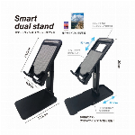 Smart dual stand