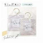 【2個セット】韓国 インテリア 雑貨 韓国風 コスメ ファッション アロマサシェ 匂い袋 フレグランス