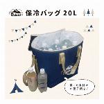 保冷バッグ 20L 大容量 エコバッグ クーラーバッグ 保冷 保温 おしゃれ かわいい アウトドア