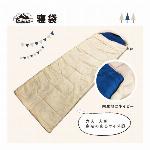 寝袋 シュラフ 封筒型 おしゃれ かわいい 洗える レジャー キャンプ アウトドア ベランピング