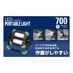 LED両面ポータブルライト