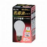 長寿命シリカ電球 20W形 E26 ホワイト