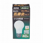 長寿命シリカ電球 40W形 E26 ホワイト