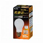 長寿命シリカ電球 100W形 E26 ホワイト