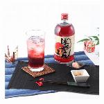 京都赤酒ばくだん(720ml)