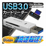 USB3.0 カードリーダー 超高速データ転送 インストール不要 カードリーダーライター microSD microSDHC SDXC メモリーカード対応 マルチカードリーダー (検索: 動画 写真 バックアップ ) ◇ USB3.0カードリーダー