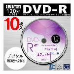 録画用 データ保存用 DVD-R ディスク 10枚入り 1-16倍速 120分 4.7GB デジタル放送 録画対応 CPRM対応 ディスク 10枚パック (検索: データ保存 映画 ビデオ保存 映像 ) ◇ 新DVD-R