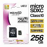 SDカード 256GB LAZOS micro SDXCカード 256GB Class10 UHS-1 U3 UHSスピードクラス3 SDMI対応 SD専用アダプタ付属 パソコン ゲーム iphone スマホ タブレット 外部メモリ 保存 ◇ ラゾス256GBカード