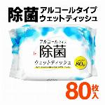 UVライト コードレス 除菌ライト 除菌99.9% 衣類 まな板 蛇口 トイレ ..