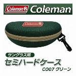 コールマン 正規品 セミハードケース ベルト リュック に掛けられる 2WAY Coleman サングラス用 ケース グリーン CO-07(検索: アウトドア 登山 メガネケース 眼鏡ケース 人気 小物入れ ) ◇ セミハードケース CO07 グリーン