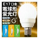 アクアリウム 水循環ポンプ 搭載 3色 LEDライト AC USB 2WAY電源..