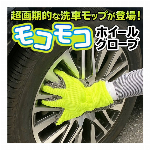 電動ポンプ エアーポンプ 空気入れ 電動 自動車用 12V 空気抜き もできる ..