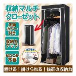 収納ボックス 4個セット 折りたたみ 収納ボックス 扉付き 横開き 組み立て式 ..