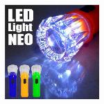 手のひらサイズ 明るさ強力 LEDライト neo 軽量 ハンディライト led 懐中電灯 5個セット ストラップ付 (検索: 防災用品 非常用 キーホルダー タイプ コンパクト ) ◇ Light-NEO
