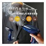 加湿器 卓上 車用 加湿器 超音波式 加湿器 グラデーション LED 付き アロ..