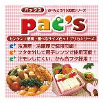 pac's お弁当容器 デリカシリーズ