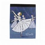itscorbeille ballet ポップアップメモ 【ジゼル】