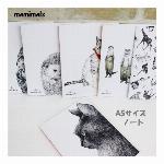 【なかの真美】【mamimals】A5サイズ ノート