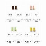 【通常卸値より特価40%OFF】美濃焼タイルピアス・イヤリング 長方形横 ピアス/イヤリング/日本製
