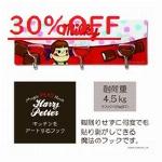 ペコちゃん 吸着シートフック 3連フック 【ミルキーチョコレート】  2020新作