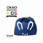 おかおきんちゃくキッズ 03 アニマル ウサギ(保冷機能付き)