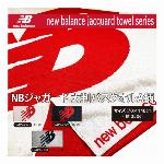 【ニューバランス new balance】NBジャガード ロゴマークB柄ハンドタ..