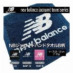 【ニューバランス new balance】NBジャガード ロゴマークB柄フェイス..